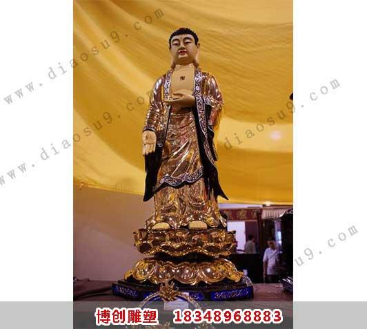 阿弥陀佛铜雕像