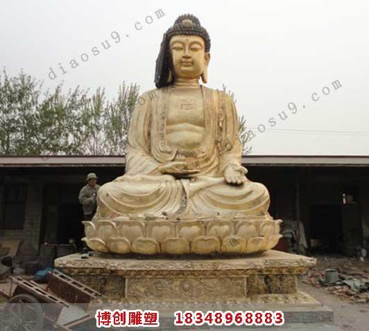 坐阿弥陀佛铜雕塑