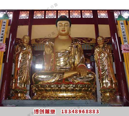 铜雕铸造佛像