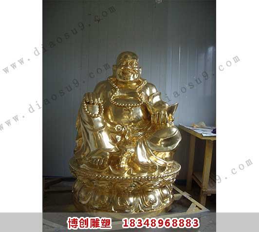 弥勒佛铜雕塑