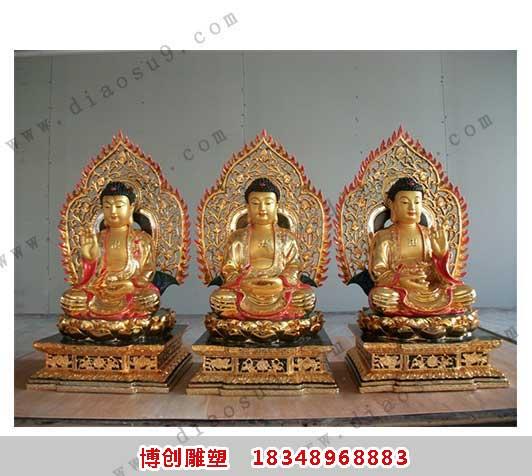 大型铜雕佛像