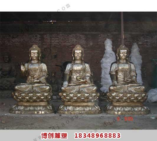 大型释加摩尼佛像