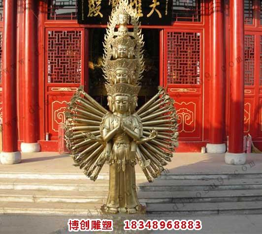 千手观音铜雕铸造