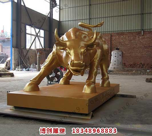 华尔街铜牛雕塑
