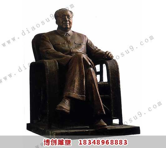 毛主席铜雕坐像