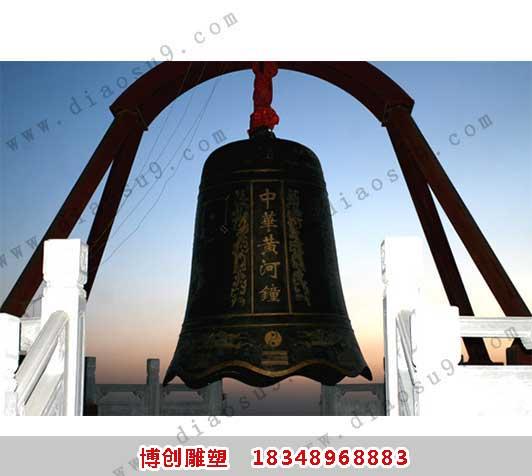 中华黄河铜钟