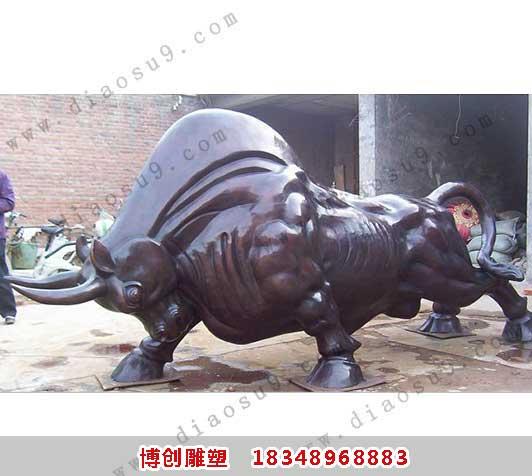 1.98米铜牛