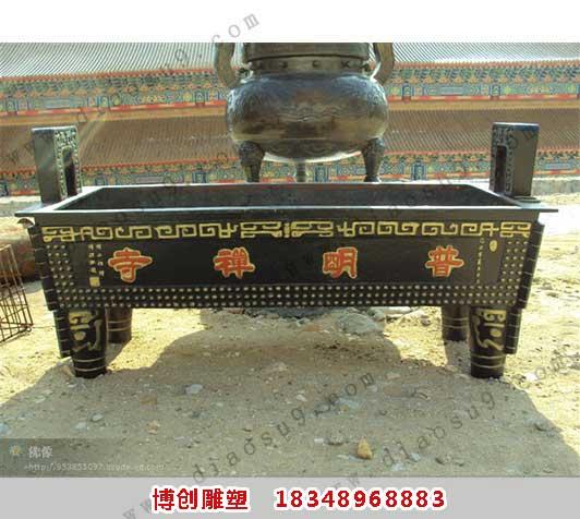 铸成普明禅寺香炉