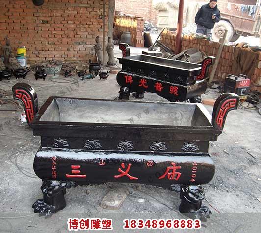 铸三义庙铁香炉