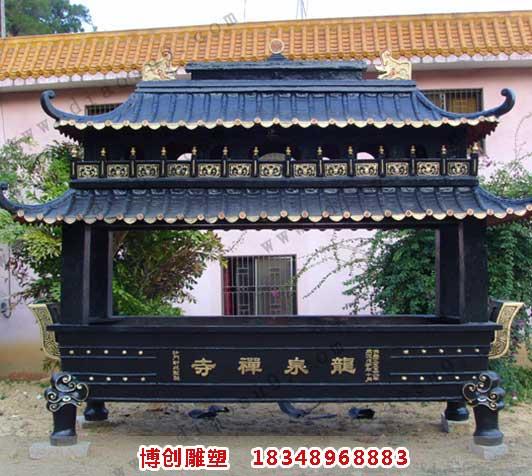 铸造龙泉禅寺铁香炉