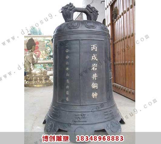 丙戌岩井铜钟