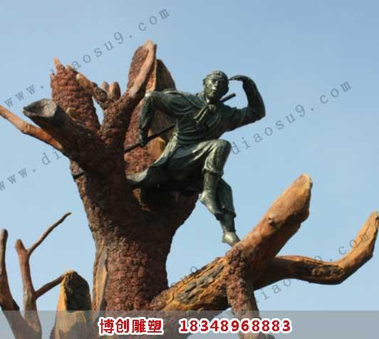 孙悟空雕塑