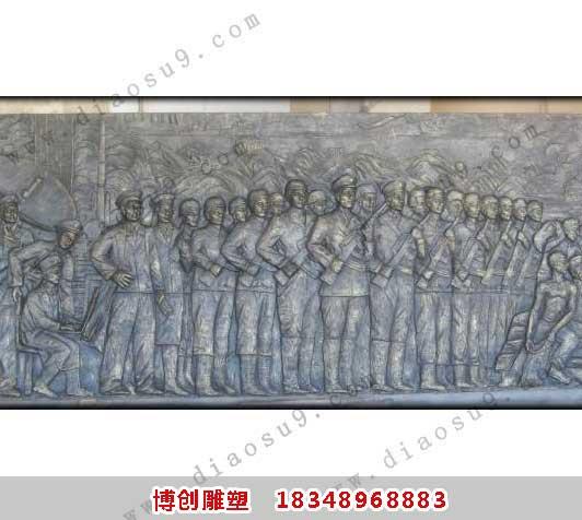 部队铜浮雕铸造