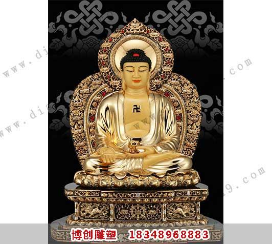 阿弥陀佛铜像铸造订做