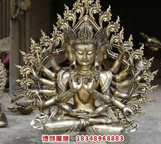 藏族佛像千手佛