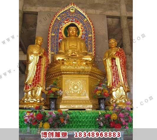 三宝佛雕塑佛像