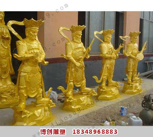 四大天王雕塑铸造
