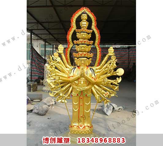 大型铜雕观音像