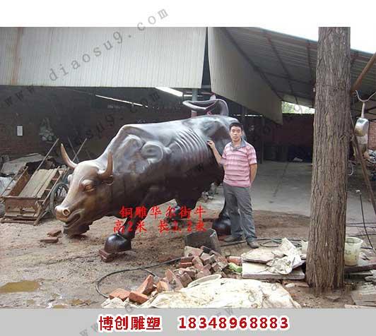 3米2铜牛