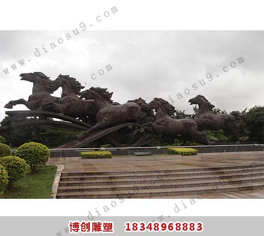 八骏铜雕铸造