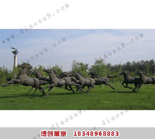 为北京国际雕塑公园做铜马