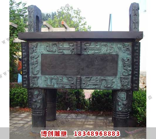 司母戊铜鼎铸造