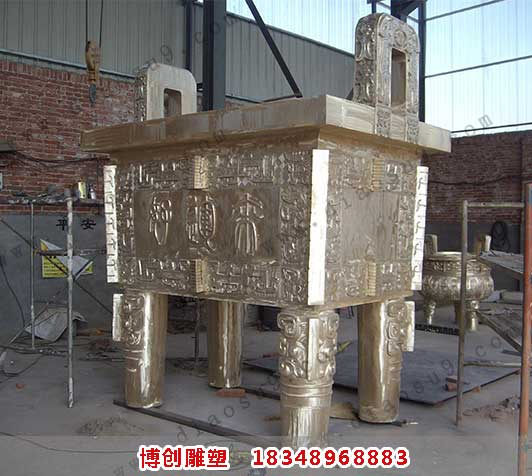 仿古铜鼎铸造