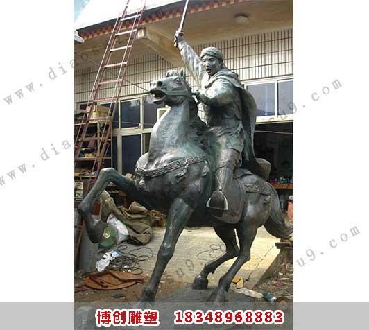 古战士铸像