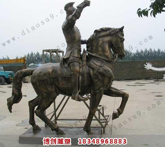 战士铸铜雕塑