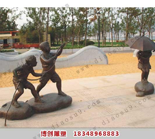 儿童雕塑_孩子雕塑_小孩雕塑_博创铜雕工艺品厂订做