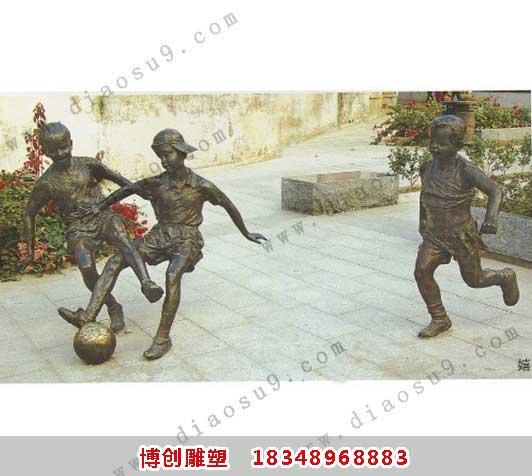 产品中心 人物雕塑 儿童雕塑