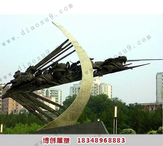 大型广场雕塑生产