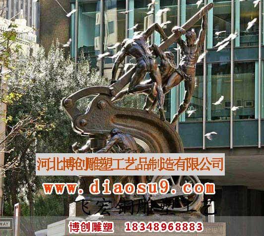 厂家订做广场雕塑