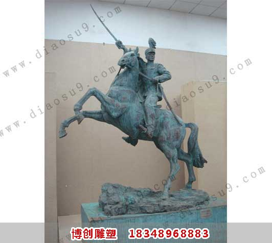 铜雕西方人物雕塑