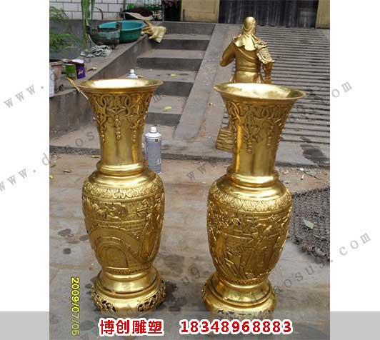 上色铜花瓶