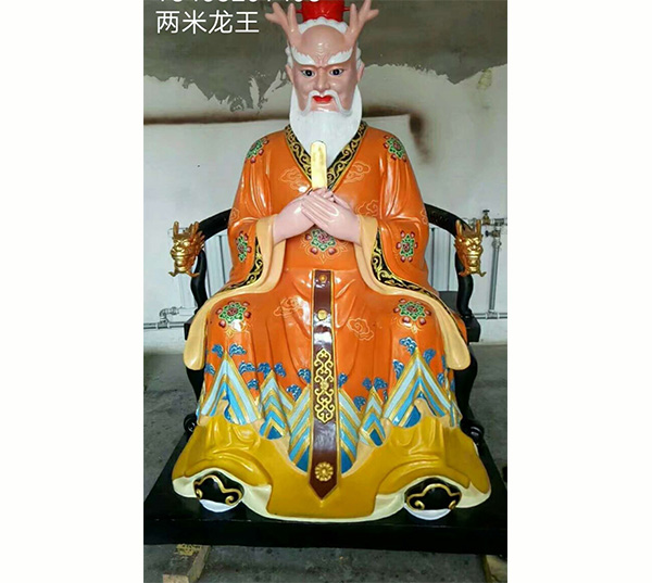 2米龙王神像