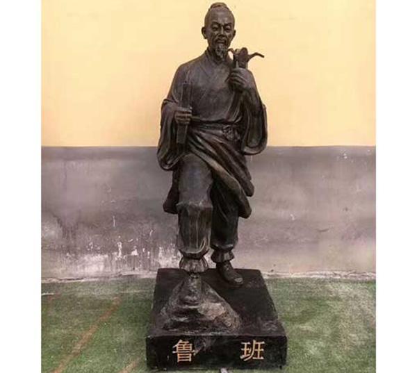 鲁班铜像/人物雕塑铜像
