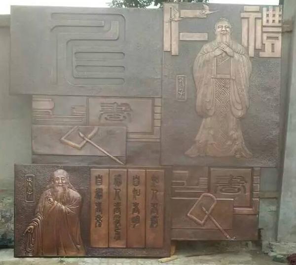 文化铜浮雕图片