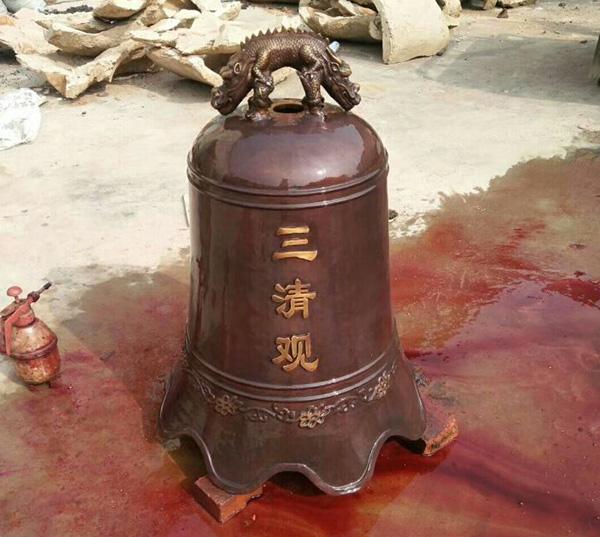 三清罐铜钟/道教用铜钟