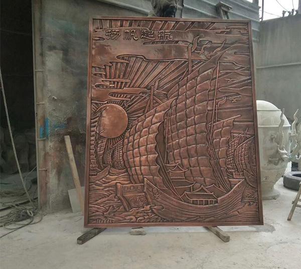 扬帆起航铜浮雕