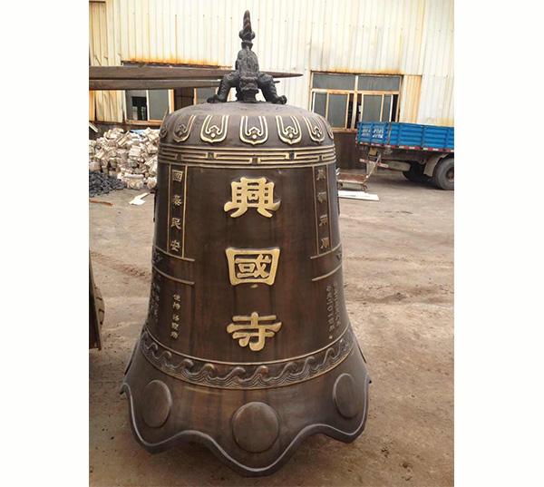 兴国寺铜钟