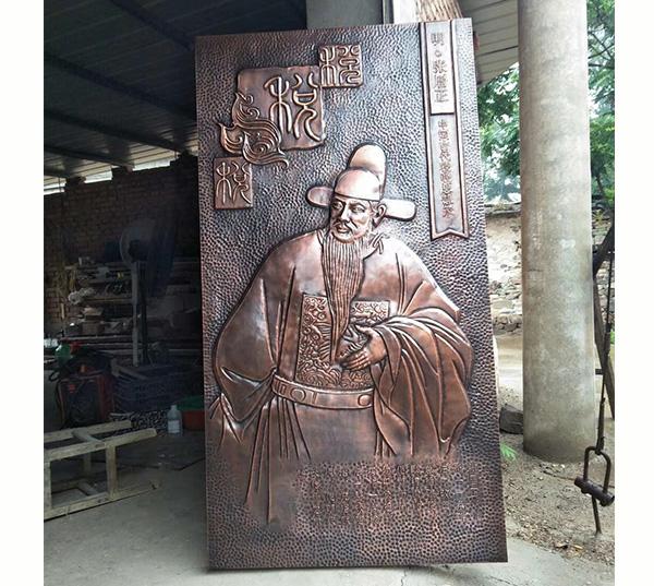人物铜浮雕-张居正