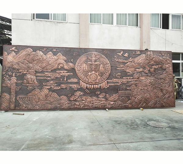 法津公平-铜浮雕
