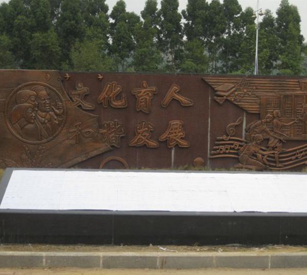 大型铜浮雕