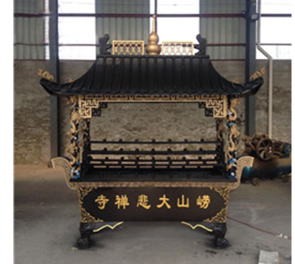 大悲寺铜香炉