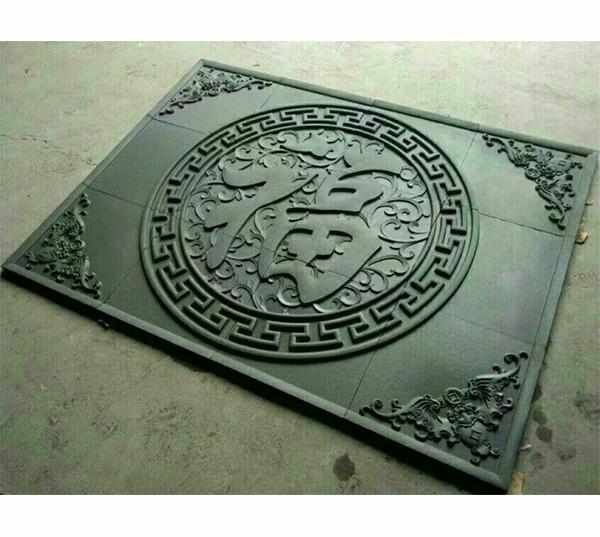福字铜装饰