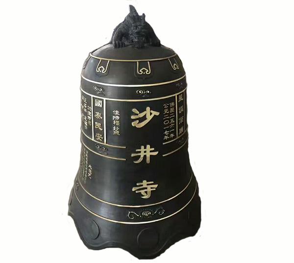沙井寺铜钟