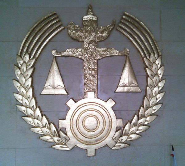 法律平衡雕塑