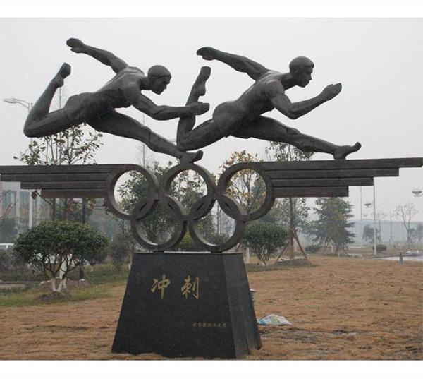 冲刺-校园雕塑图片