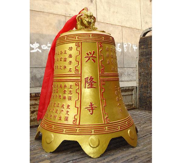 寺庙铜钟铸造